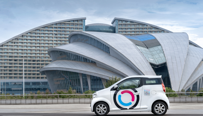 Groupe PSA Purchases Smart Parking and Rental Company TravelCar