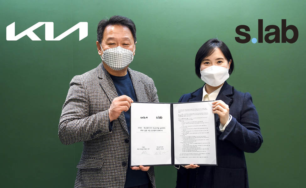 DongSoo Ahn (left), Vice President and Head of the PBV Business Group at Kia Corporation, and Suah Lee, CEO of S.lab Asia Inc., at the MOU-signing ceremony in Seoul on January 28.